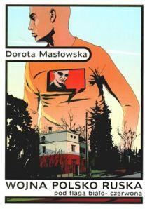 8580_wojna-polsko-ruska-300